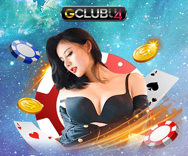 วิธีลับรวยเร็วที่ gclub
